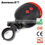 Lomon Dinotte Bike Light Bluetooth Bicycle Light