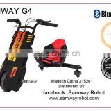 Samway Robot best quality electric mini drift trike electric kids tricycle 200W drift flashing bike