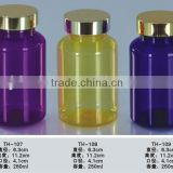 250ml plastic capsule bottle / PET colored container with screw cap / boston round pill bottle