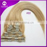 Medium Blonde 22# Clip in Human Hair Extensions 120g Remy Clip In Hair Extension Natural Hair Full Head Human Hair With Clip Ins