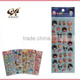 puffy self adhesive stickers/animal puffy stickers/puffy cartoon sticker for christmas decorations