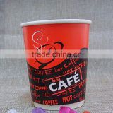 Hot selling disposable starbucks coffee cups double wall disposable paper cups