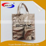 Alibaba express wholesale accessories pp non woven bag unique products to sell