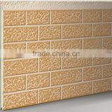 aluminum composite wall panel/pu sandwich panel/exterior/interior wall panel for prefab house and villa