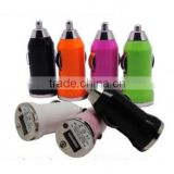 Colorful mini mobile phone car charger 5V 1A CE ROHS car recharger single usb port for iPhone, Android phones