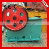 China 1-3tph Mini Jaw Crusher and Lab Jaw Crusher for Selling