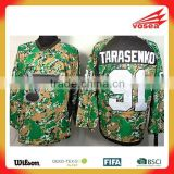 2015 New Custom Camo Ice Hockey Jersey