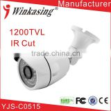 Manufacture supply for waterproof video convert analog HD CCTV camera hikvision ip camera YJS-C0513