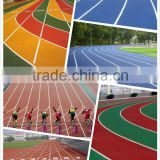 EPDM rubber granules/polyurethane binder rubber granules for athletic tracks-G-Y-160703-1                                                                                                         Supplier's Choice