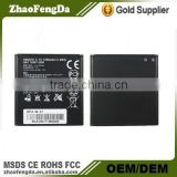 HB5N1H battery for huawei U8825D G300 huawei high capacity battery