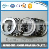 Good Qautlity Best price Thrust Bearing / Thrust Ball Bearing 51107,China bearing manufacturer