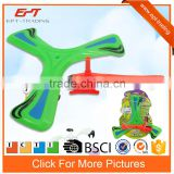 Funny outdoor flying frisbee arrow helicopter toy for wholesale