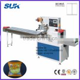 SK-250B small cookie packaging machine