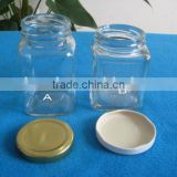 250ml square glass fruit sauce jar, cheese packing