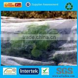 Biodegradable agriculture nonwoven film, Spunbond non woven mulch film, Nonwoven floating crop row cover