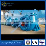 the best quality river sand pumping machine