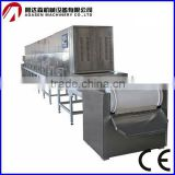 big capacity 100-1000kg/h tunnel conveyor belt type spices/herbs/food products dryer/ sterilizer