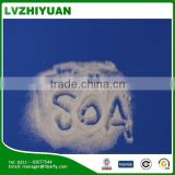 high quality & best price ammonium sulphate from china