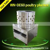 CE Certificate High Quality Chicken Slaughtering Equipment Used Poultry Plucker for Sale
