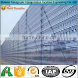 Corrugated sheet wind stopped fence dust stopped fence using for ming site or coal storage yard