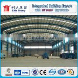 High quality prefabricated steel structure truss purlin