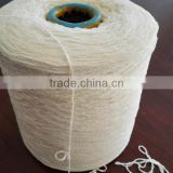100% Cotton material chenille yarn 7N water absorption feature for cotton towl and cloth