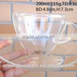 6oz 8oz 10oz 12oz Caffe Latte Espresso Cappuccino color printing coffee mug drinking glass mantiques clear glass coffee tea cup