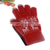 wholesale High quality knitted Ladies Mittens Warm Screen Touch Gloves