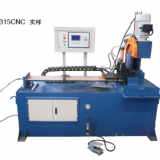Automatic slide feed type cutting machine/circular saw type