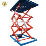 7LSJG Shandong SevenLift hydraulic small hand crank warehouse scissor lift commercial goods elevator