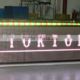 led display hd china xxx video advertising/outdoor advertising led tv/12v led car message moving scrolling sign display