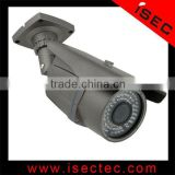 720P Long Distance Wireless Security Camera IC-IP7201