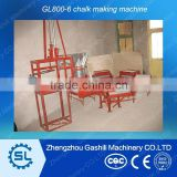 Hot sale automatic school dustless chalk making machine