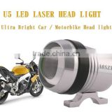 NEW U5 U3 Laser Auto LED Head light Angel Eye Ring Motorbike LED Laser Cannon Tail Light