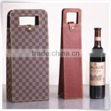 Luxury storage display pu leather wine accessories 2016