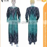 Milk silk New Arrival Dubai Clothing for women with long sleeve fashion latest abaya designs 2016 dubai abaya