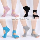 Comfortable open toe toe cotton knitted yoga socks, anti-skidding fitness five toe yoga socks