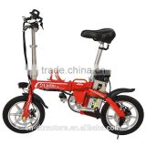 Mini Portable Folding Electric Bike / Electric Bicycle 14 inch Made in Shenzhen, China