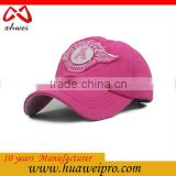 Made in china custom 3D embroidery trucker cap and run hats oem sports cap and hat