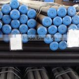 Wholesale Seamless steel pipe