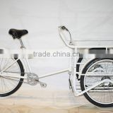 2015 Cheap Adult tricycle wholesale/Useful pedal cargo tricycle on sale KB-T-M02