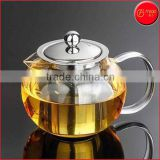 1200ml Hot Selling Borosilicate Glass Tea Pot With Stainless Steel Infuser Tea Pitcher Teapot