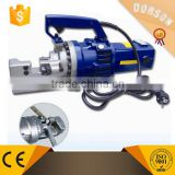 Sheet Metal Shearing Machine Steel Cutter Manual Cutting Machine Price                                                                         Quality Choice