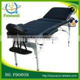 Luxury Chinese Style aluminum electric beauty massage table