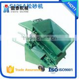 S125A fluffer/Durable casting mobile loose sand belt machine/industry fluffer                                                                         Quality Choice