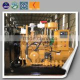 heat recycling 60kw small biogas plant/ small biogas generator/ small biogas plant go generate electricity