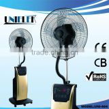 new tech household appliance electric water cooling fan with ice packs hot sale