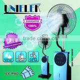 UNIELEK humidifier misting centrifugal mist fan price ions electric spray water cooling fan spare parts