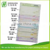 (PHOTO)FREE SAMPLE, swap order, 7 pages ,barcode,loose-leaf,international air freight consignment note