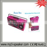 MPS-118 portable popular cute mini boom box speaker case
